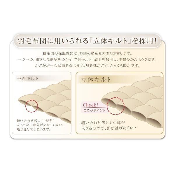 布団セット 羽毛布団 より2倍あったかい 洗える抗菌防臭 シンサレート高機能中綿素材入り布団 8点セット 和タイプ シングル|interior-miyabi|04