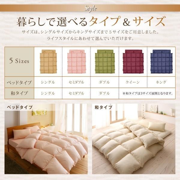 布団セット 羽毛布団 より2倍あったかい 洗える抗菌防臭 シンサレート高機能中綿素材入り布団 8点セット 和タイプ シングル|interior-miyabi|05