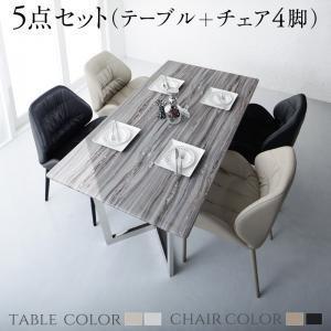 ダイニングテーブルセット 大理石天然 高級5点セット(テーブル+チェア4脚) W160
