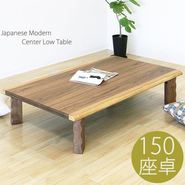 リビングテーブル 座卓 折りたたみ 爆売り ローテーブル 北欧 日本未発売 幅150cm カフェ