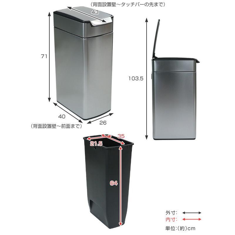 正規品 ゴミ箱 シンプルヒューマン スリム ふた付き simplehuman 40L スリムタッチバーダストボックス ( 送料無料 縦型 ごみ箱 キッチン 分別 )|interior-palette|04