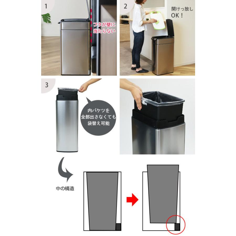 正規品 ゴミ箱 シンプルヒューマン スリム ふた付き simplehuman 40L スリムタッチバーダストボックス ( 送料無料 縦型 ごみ箱 キッチン 分別 )|interior-palette|09