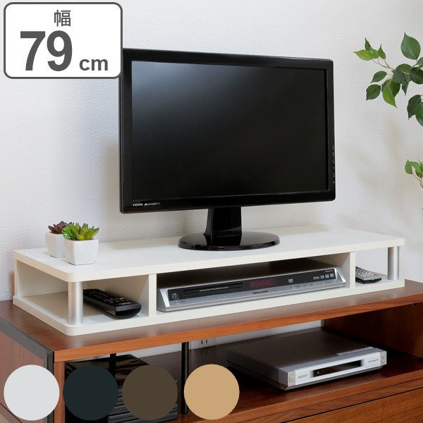 テレビ台 AVボード ちょい足しラック 幅79cm ブラック ( PC台 パソコン台 TVボード テレビラック TV台 高さ調整 高さ足し )|interior-palette