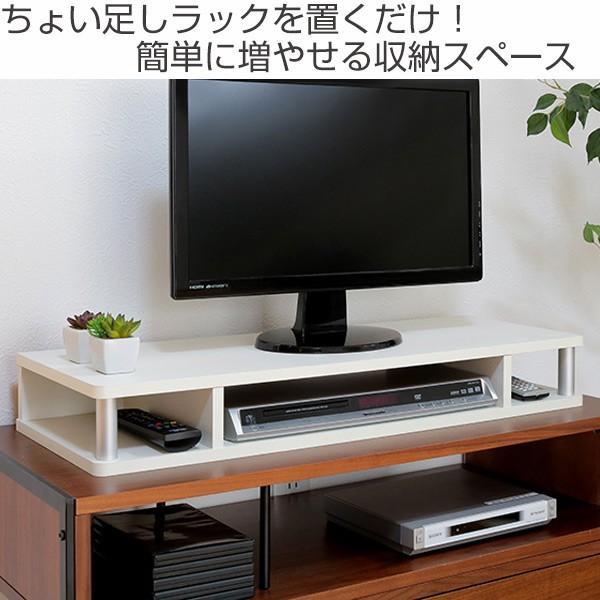 テレビ台 AVボード ちょい足しラック 幅79cm ブラック ( PC台 パソコン台 TVボード テレビラック TV台 高さ調整 高さ足し )|interior-palette|02