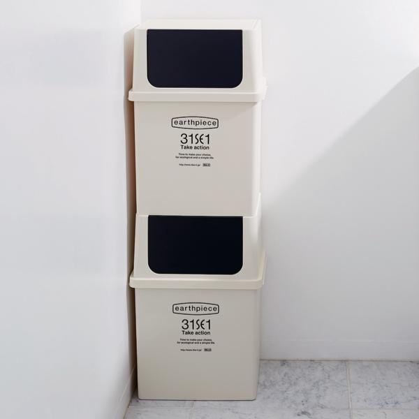 ゴミ箱 横型 フロントオープンダスト アースピース 浅型 ふた付き スタッキング 17L ( ごみ箱 17リットル フロントオープン 蓋つき 横 角型 キッチン )|interior-palette|12