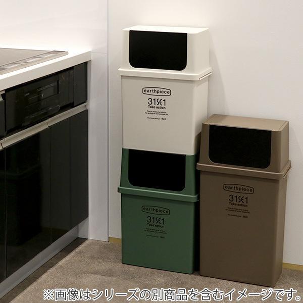 ゴミ箱 横型 フロントオープンダスト アースピース 深型 ふた付き スタッキング 25L ( ごみ箱 25リットル フロントオープン 蓋つき 横 角型 キッチン )|interior-palette|11