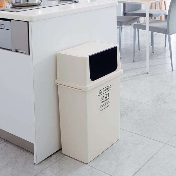 ゴミ箱 横型 フロントオープンダスト アースピース 深型 ふた付き スタッキング 25L ( ごみ箱 25リットル フロントオープン 蓋つき 横 角型 キッチン )|interior-palette|12