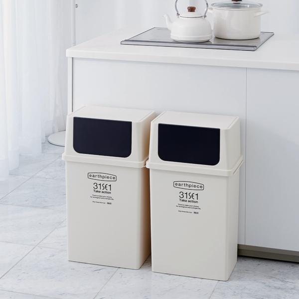 ゴミ箱 横型 フロントオープンダスト アースピース 深型 ふた付き スタッキング 25L ( ごみ箱 25リットル フロントオープン 蓋つき 横 角型 キッチン )|interior-palette|13