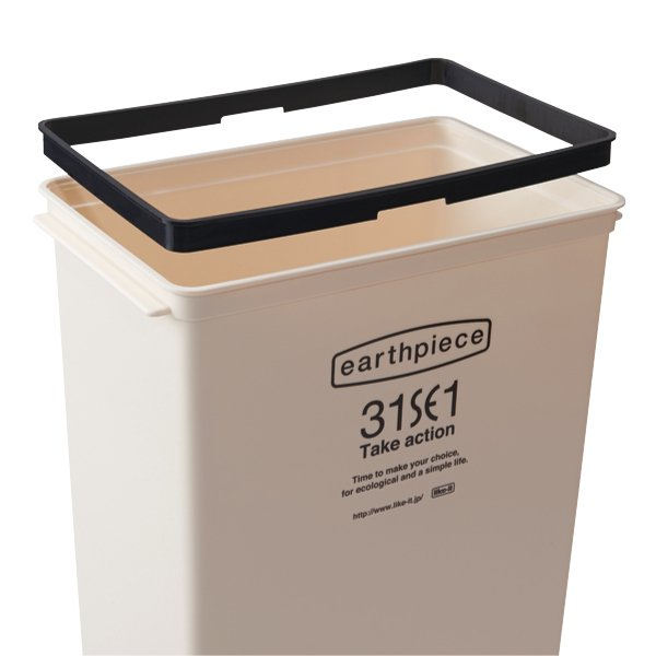 ゴミ箱 横型 フロントオープンダスト アースピース 深型 ふた付き スタッキング 25L ( ごみ箱 25リットル フロントオープン 蓋つき 横 角型 キッチン )|interior-palette|06