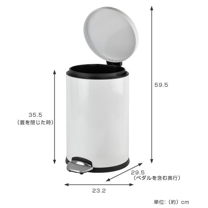 ゴミ箱 ペダル EKO ルナ ステップビン 8L ホワイト ( ごみ箱 ダストボックス おしゃれ ステンレス シンプル インナー付 洗える )|interior-palette|04