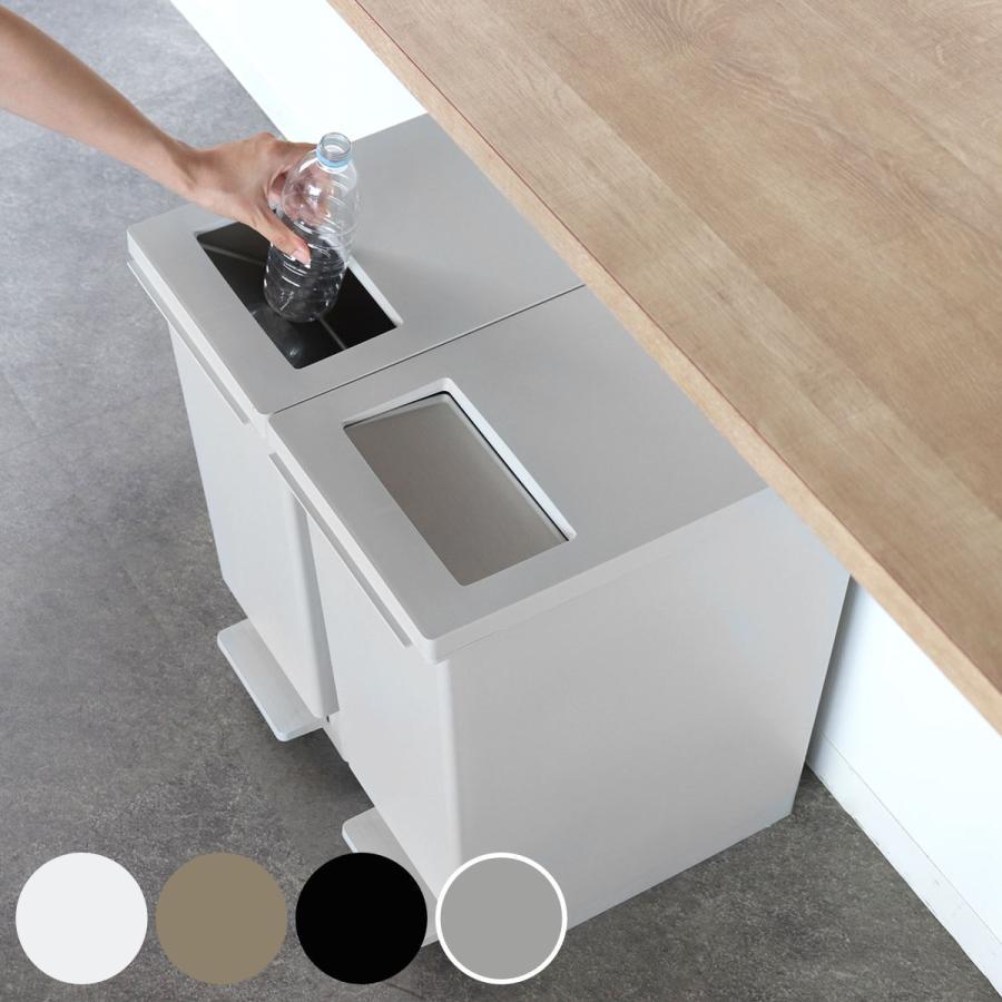 ゴミ箱 45L 2個セット ユニード プッシュ ペダル ごみ箱 分別 ダストボックス ( キッチン ごみ箱 ふた付き ダストボックス )