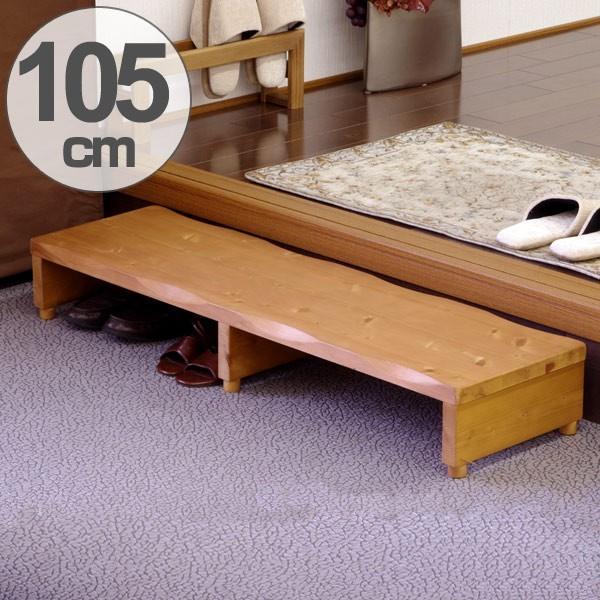 踏み台 玄関 木製 日本製 ひのき玄関台 ( ステップ ステップ 玄関台 玄関踏み台 )