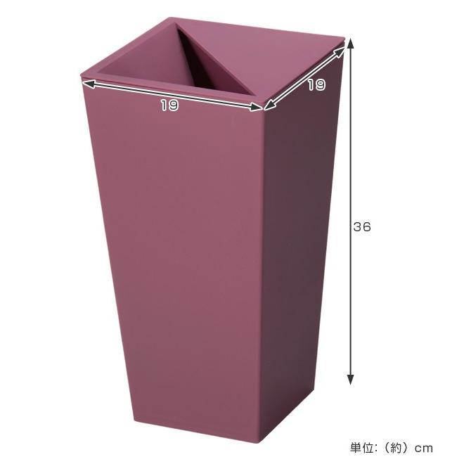 ゴミ箱 ふた付き ユニード カクス ( ごみ箱 ダストボックス ダストBOX くず入れ 屑入れ くずかご )|interior-palette|04