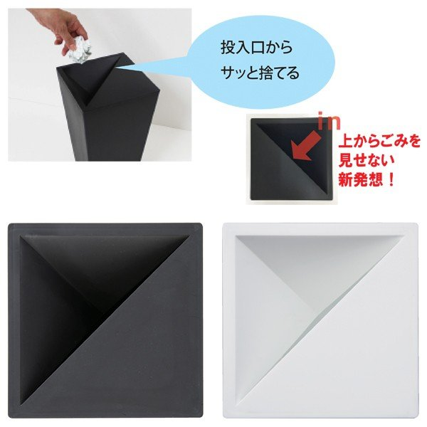 ゴミ箱 ふた付き ユニード カクス ( ごみ箱 ダストボックス ダストBOX くず入れ 屑入れ くずかご )|interior-palette|05