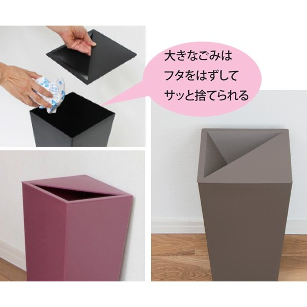 ゴミ箱 ふた付き ユニード カクス ( ごみ箱 ダストボックス ダストBOX くず入れ 屑入れ くずかご )|interior-palette|06