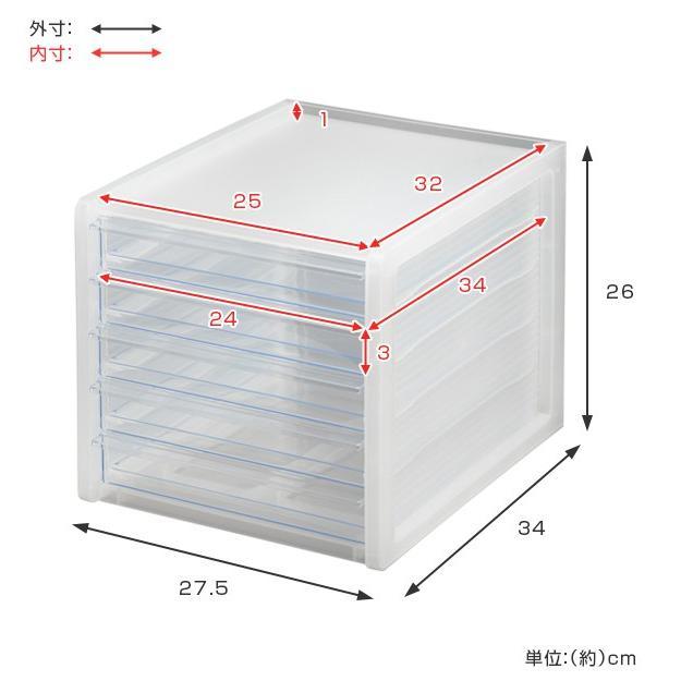 レターケース A4 浅5段 半透明 squ+ ナチュラ ソーフィス ( 収納 ファイルケース プラスチック )|interior-palette|03