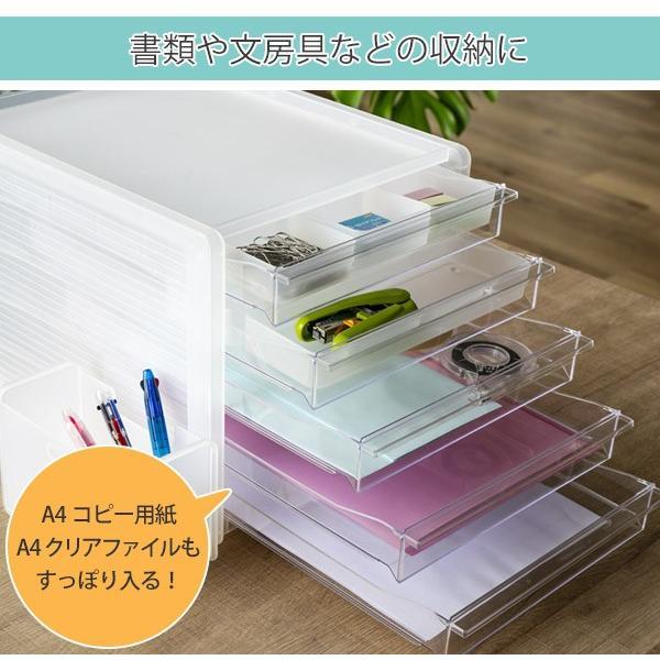 レターケース A4 浅5段 半透明 squ+ ナチュラ ソーフィス ( 収納 ファイルケース プラスチック )|interior-palette|04