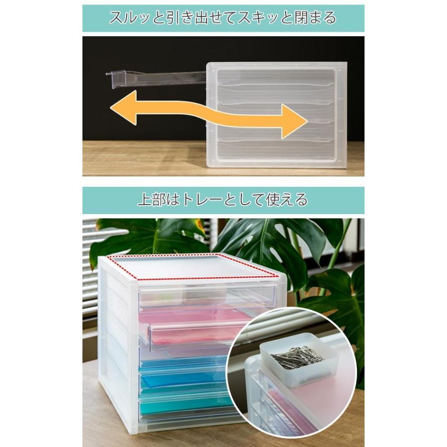 レターケース A4 浅5段 半透明 squ+ ナチュラ ソーフィス ( 収納 ファイルケース プラスチック )|interior-palette|05