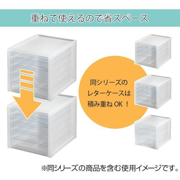 レターケース A4 浅5段 半透明 squ+ ナチュラ ソーフィス ( 収納 ファイルケース プラスチック )|interior-palette|06