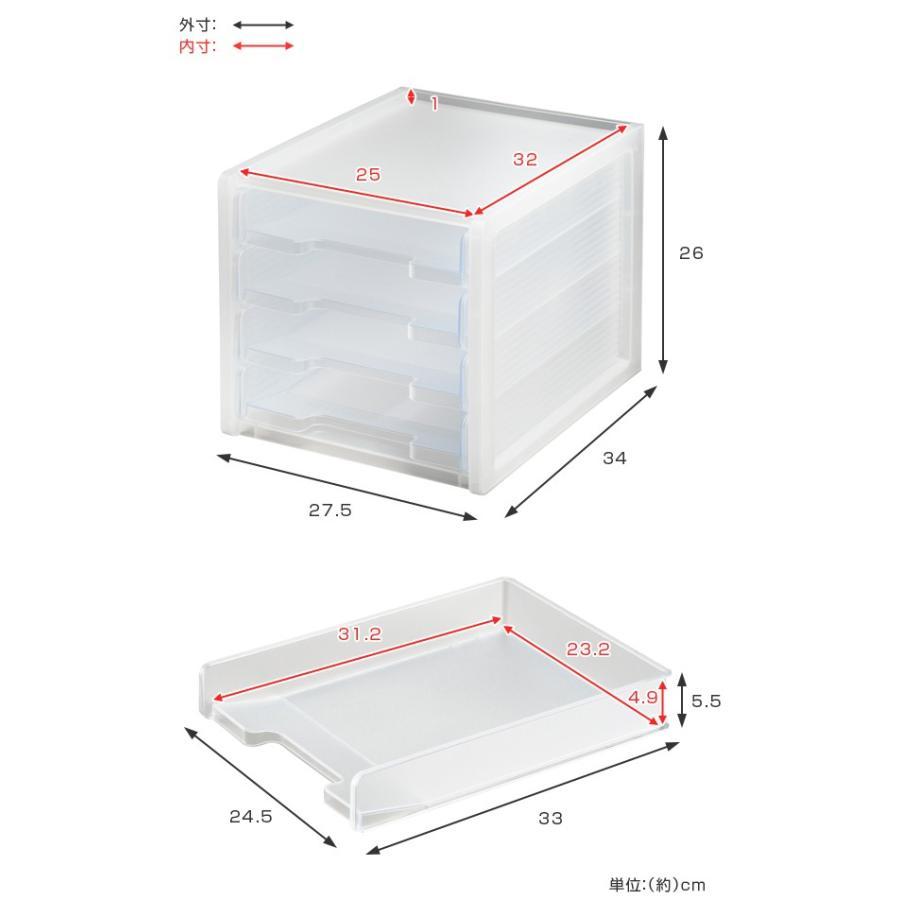 レタートレー A4 4段 半透明 squ+ ナチュラ ソーフィス ( 収納 デスクトレー レタートレイ ) interior-palette 03