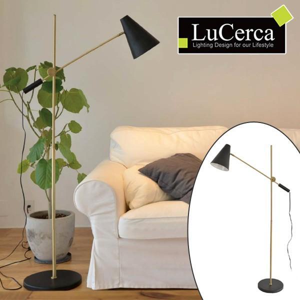 【今だけポイント5倍】フロアライト ブルック 1灯 LuCerca ( 照明 おしゃれ 北欧 )