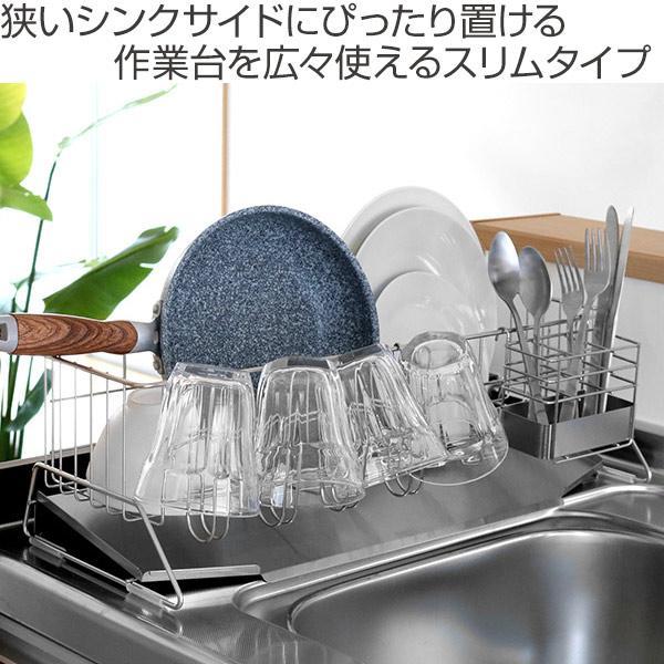 水切りラック スリム 幅20cm シンクサイド 燕三条 ステンレス製 ( 水切りカゴ 水切りかご 水切りバスケット )|interior-palette|02