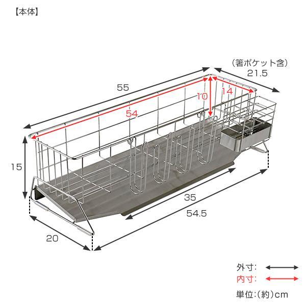 水切りラック スリム 幅20cm シンクサイド 燕三条 ステンレス製 ( 水切りカゴ 水切りかご 水切りバスケット )|interior-palette|03