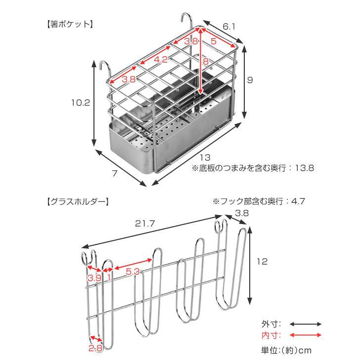 水切りラック スリム 幅20cm シンクサイド 燕三条 ステンレス製 ( 水切りカゴ 水切りかご 水切りバスケット )|interior-palette|04
