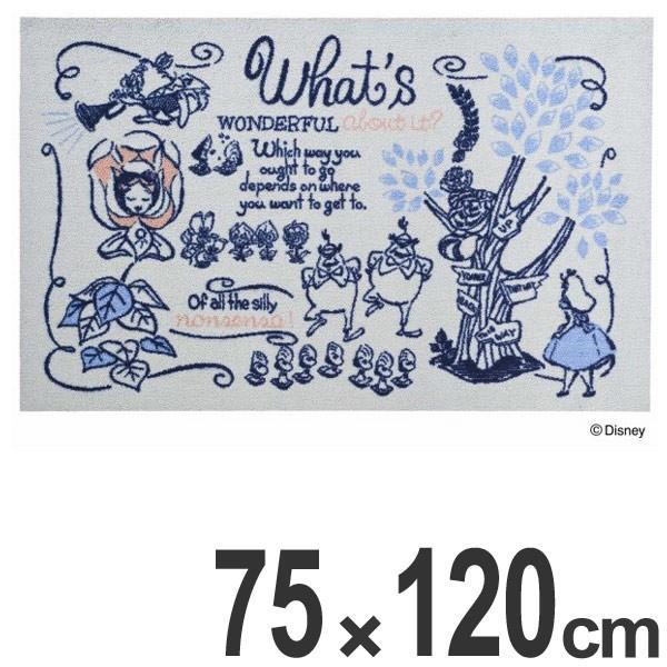【今だけポイント5倍】玄関マット 屋内・屋外兼用 不思議の国のアリス 75×120cm ( 玄関 マット 洗える )