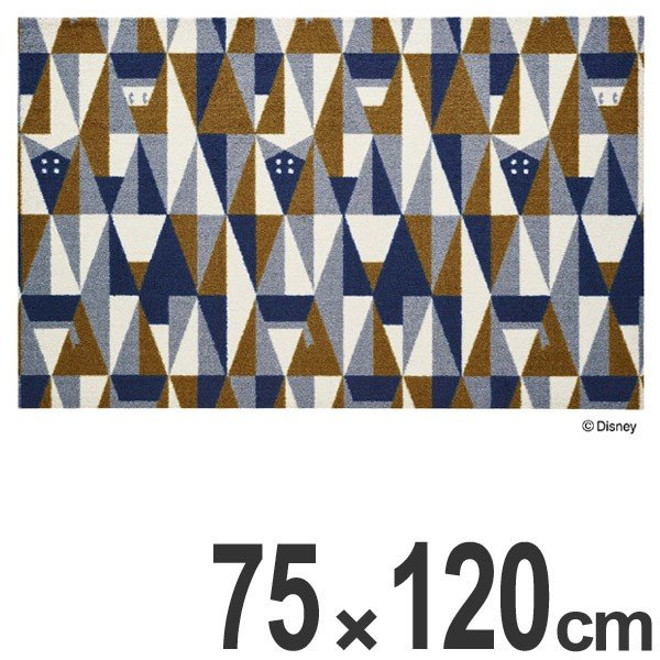 【今だけポイント5倍】玄関マット 屋内屋外兼用 ドナルド ジオメトリック 75×120cm ( 玄関 マット 洗える )