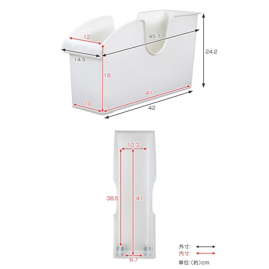 キッチン収納ケース シンクボックスM コロ付き 幅14.5cm クリア ( 収納ボックス 整理ケース シンク下ボックス )|interior-palette|03