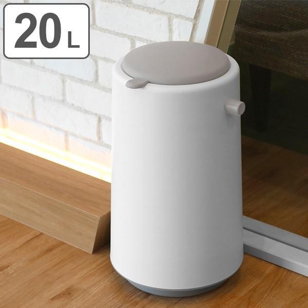 ゴミ箱 密閉 20L 防臭 おむつ ふた付き 臭わない 消臭 パッキン ダイパーポット ( ごみ箱 プッシュ 分別 おむつペール オムツ 生ゴミ ペット ダストボックス )|interior-palette