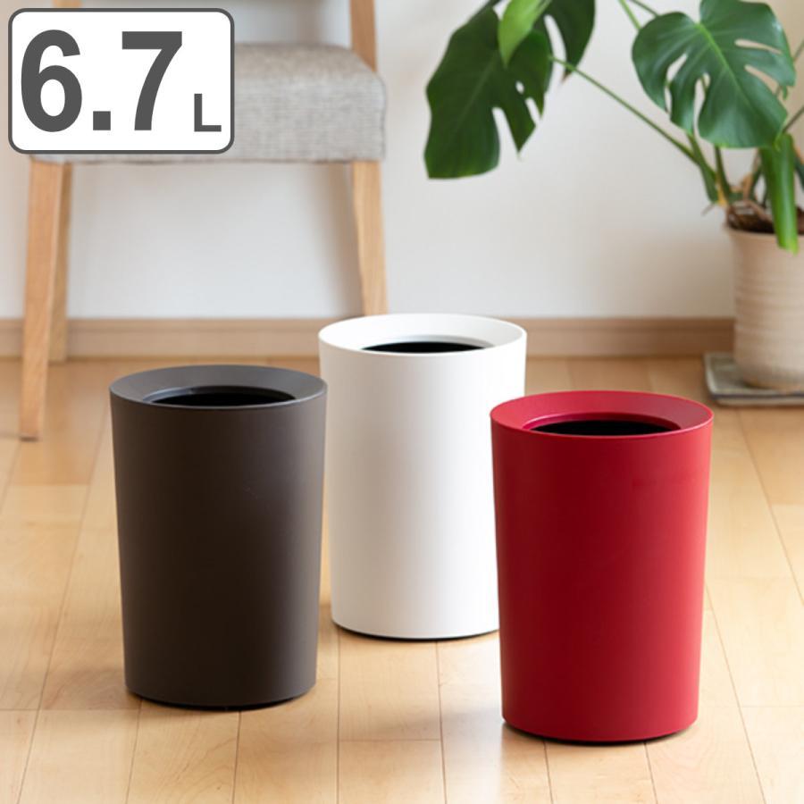 ゴミ箱 6.7L 丸型 くず入れ コンパクト ダストボックス ( ごみ箱 屑入れ リビング 部屋用 寝室 おしゃれ 小型 おすすめ )