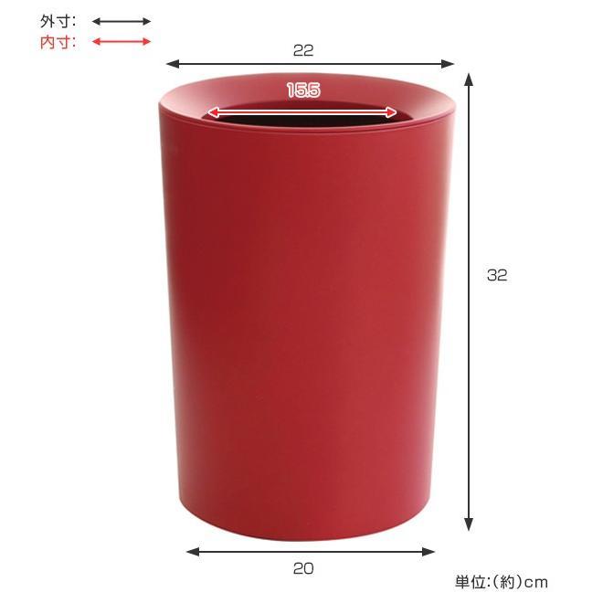 ゴミ箱 6.7L 丸型 くず入れ コンパクト ダストボックス ( ごみ箱 屑入れ リビング 部屋用 寝室 おしゃれ 小型 おすすめ )|interior-palette|03