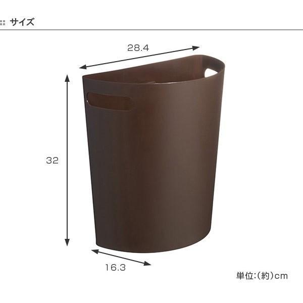 ゴミ箱 壁掛けダストボックス 9L マグネットシート2枚付き 日本製 ( ごみ箱 収納 整理 おしゃれ 分別 キッチン 隙間 )|interior-palette|04