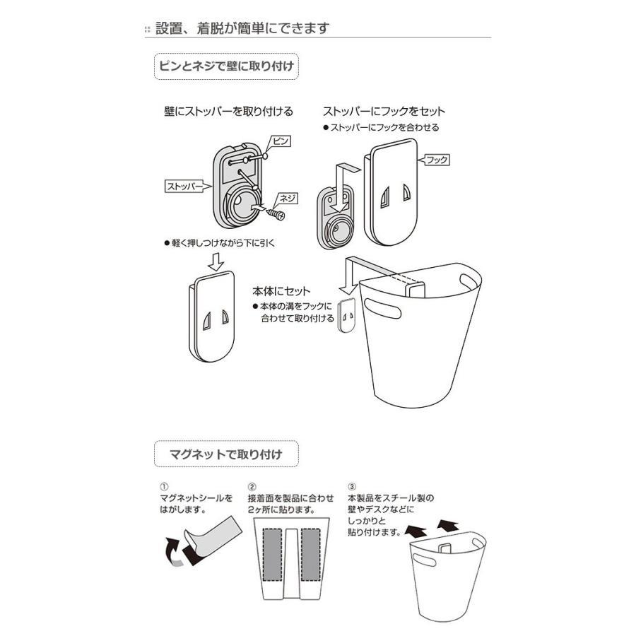 ゴミ箱 壁掛けダストボックス 9L マグネットシート2枚付き 日本製 ( ごみ箱 収納 整理 おしゃれ 分別 キッチン 隙間 )|interior-palette|05