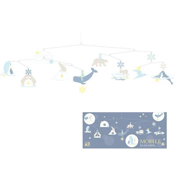 モビール ポーラーベアーズ ジェコ 北欧 おしゃれ ( DJECO メリー ベッドメリー ベビー しろくま 赤ちゃん )|interior-palette|02