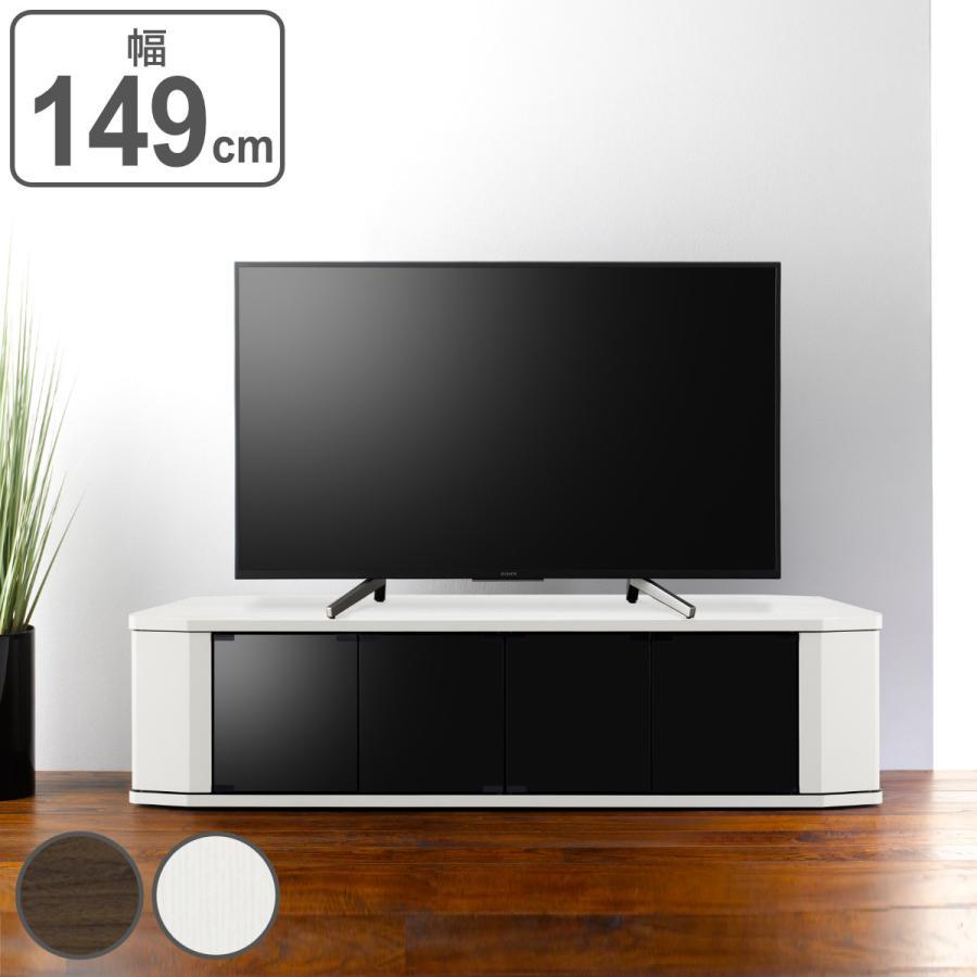 テレビ台 コーナー型 ワイド 木目調 スモークガラス 約幅149cm ( テレビボード TV台 TVボード コーナータイプ 60 50 おしゃれ 北欧 ) interior-palette