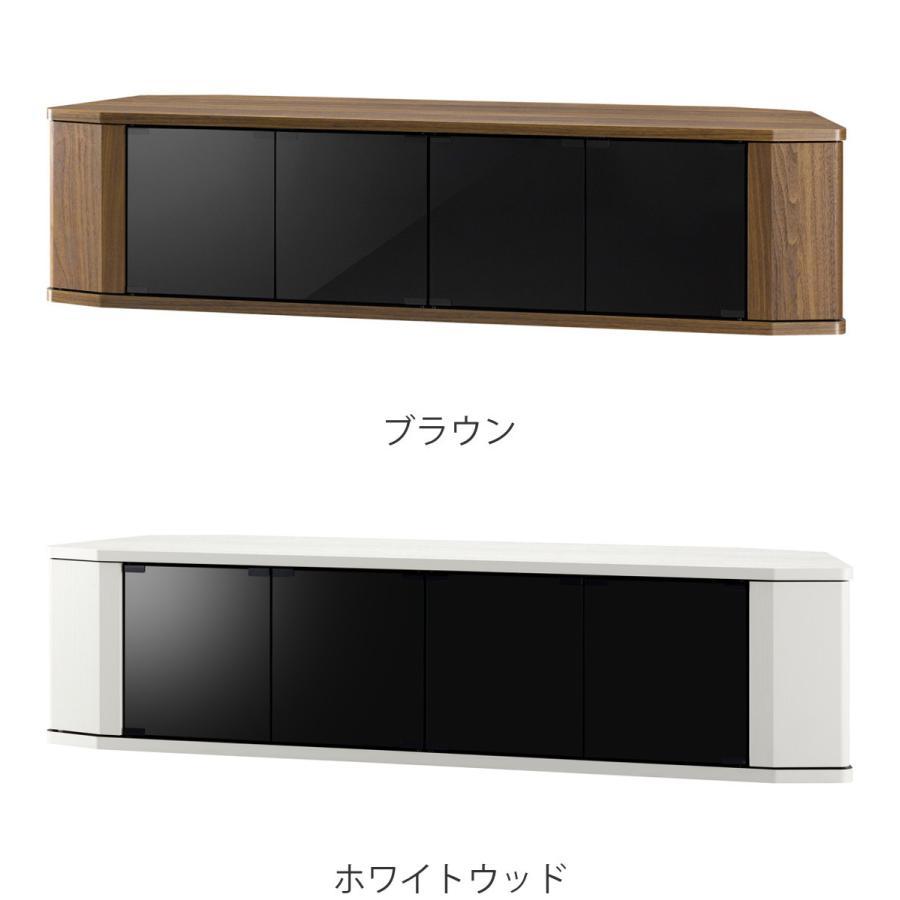 テレビ台 コーナー型 ワイド 木目調 スモークガラス 約幅149cm ( テレビボード TV台 TVボード コーナータイプ 60 50 おしゃれ 北欧 ) interior-palette 02