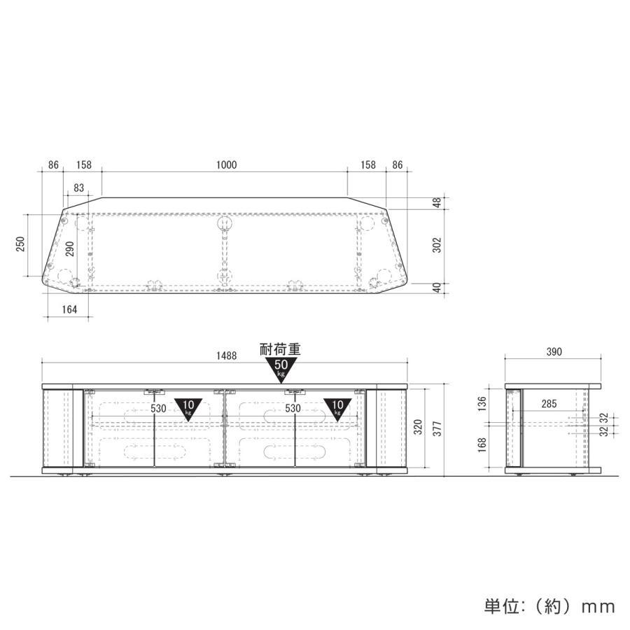 テレビ台 コーナー型 ワイド 木目調 スモークガラス 約幅149cm ( テレビボード TV台 TVボード コーナータイプ 60 50 おしゃれ 北欧 ) interior-palette 04