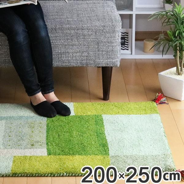 【今だけポイント5倍】ラグ 3畳 200×250cm 手織り マット インテリアマット ギャッベ D11 ( ラグマット ギャベ じゅうたん )