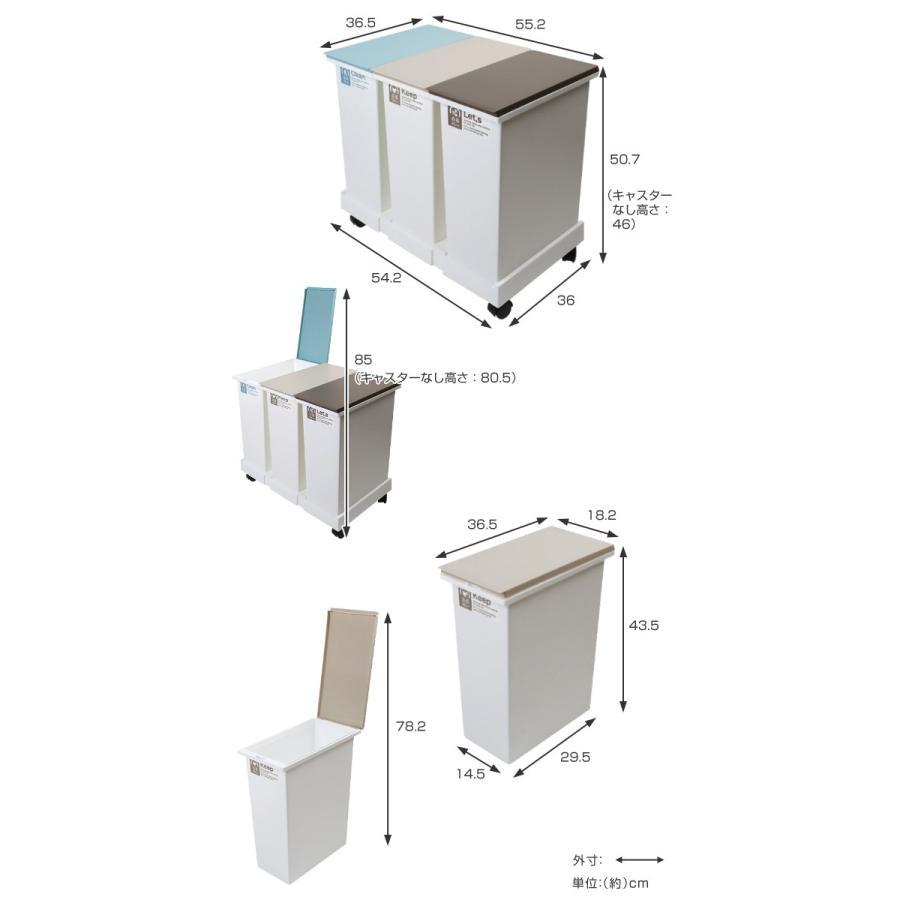 ゴミ箱 分別 台座付オープンペール 3個セット キャスター付き ( ごみ箱 分別ゴミ箱 ふた付き )|interior-palette|03