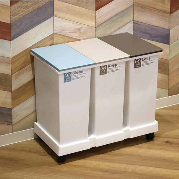 ゴミ箱 分別 台座付オープンペール 3個セット キャスター付き ( ごみ箱 分別ゴミ箱 ふた付き )|interior-palette|09