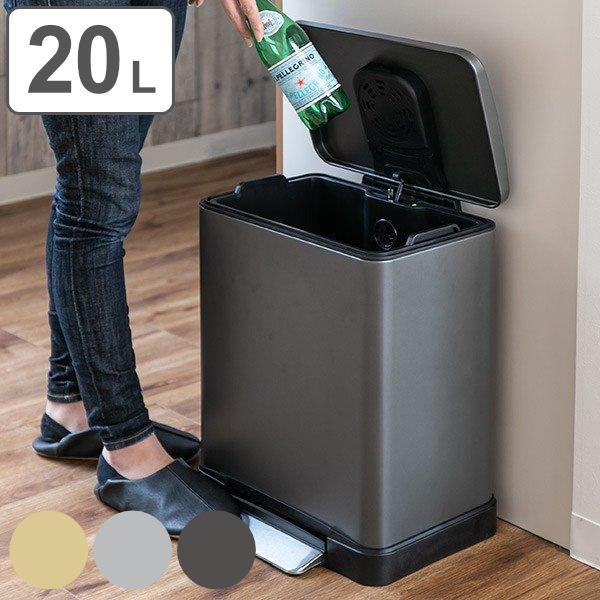 ゴミ箱 ペダル 20L Lase ステンレス ふた付き JAVA ( ごみ箱 フタ付き ダストボックス )|interior-palette
