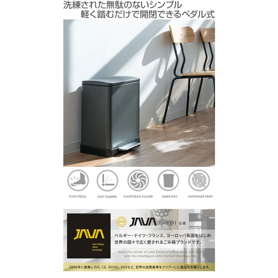 ゴミ箱 ペダル 20L Lase ステンレス ふた付き JAVA ( ごみ箱 フタ付き ダストボックス )|interior-palette|02