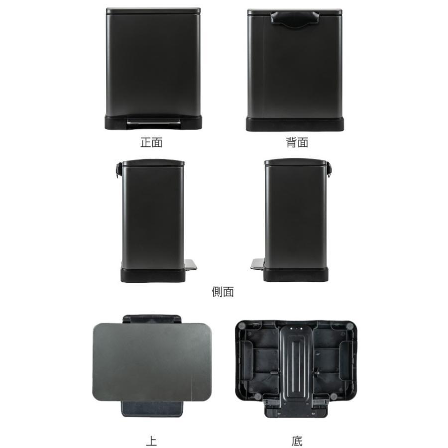 ゴミ箱 ペダル 20L Lase ステンレス ふた付き JAVA ( ごみ箱 フタ付き ダストボックス )|interior-palette|03