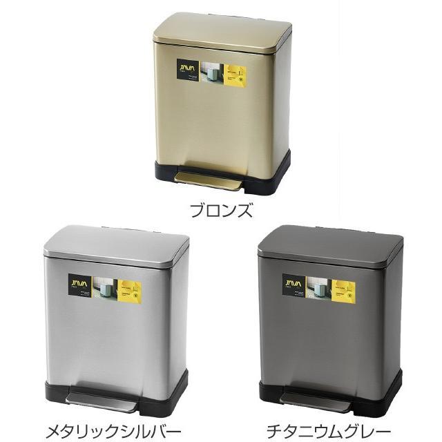 ゴミ箱 ペダル 20L Lase ステンレス ふた付き JAVA ( ごみ箱 フタ付き ダストボックス )|interior-palette|04