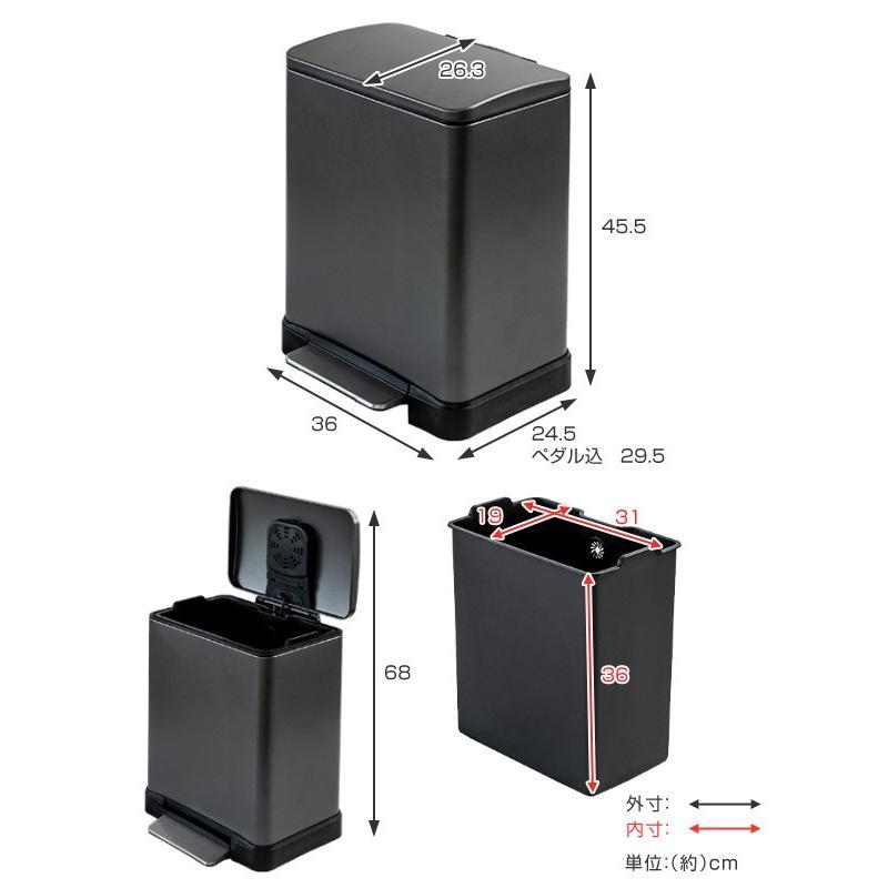 ゴミ箱 ペダル 20L Lase ステンレス ふた付き JAVA ( ごみ箱 フタ付き ダストボックス )|interior-palette|05