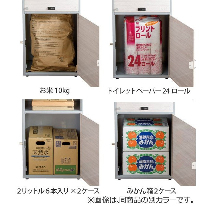 郵便ポスト 宅配ボックス 一戸建て用 大容量 ワイド ブラウン リシム ( 2段 宅配BOX 戸建 屋外 ポスト 荷物受け メール便 宅配便 メールボックス POST )|interior-palette|05