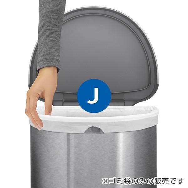 simplehuman ゴミ袋 カスタムフィットライナーJ 4個セット CW0169 ( シンプルヒューマン パーフェクトフィット 専用 30L 45L )|interior-palette|02
